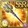 Gear-Nezha's Lance Icon