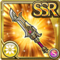 Gear-Nezha's Sword Icon