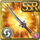 Gear-Festive Sword Icon
