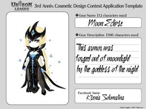 Cosmetic Design Contest-Moon Eclipse Entry