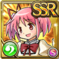 Gear-Madoka Kaname Icon