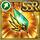 Gear-Emerald Wind Crystal Icon