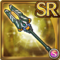 Gear-Thunder Stick Icon