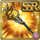 Gear-Golden Beast Staff Icon