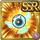 Gear-Relicspeaker Icon