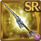 Gear-Advanced Spear Icon