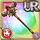 Gear-Chocowand- Ganache Icon