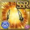 Gear-Jewel Star Barrette Icon
