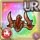 Gear-Helm of Incandescence Icon