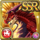 Gear-Nidhogg Icon