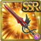 Gear-Fallen Wing Blade Icon