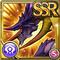 Gear-Metus, Evil Drakelord Icon