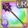 Gear-Midnight Party Staff Icon