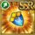 Gear-Mermaid Scale Icon