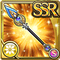 Gear-Stardust Lance Icon