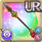 Gear-Majestic Rose Lance Icon