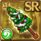 Gear-Celebrity Tree Icon