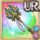 Gear-Nakagami Staff- Creation Icon