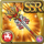 Gear-Ember Staff Icon