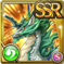 Gear-Kirin, the Wind Beast Icon