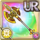 Gear-Soul- Light Halberd Icon