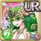 Gear-Athena, Wind of Grace Icon