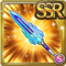 Gear-Northern Lights Sword Icon