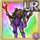 Gear--Awakened- Unit 13 Body Icon