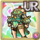 Gear-Fairy Queen's Dress Icon