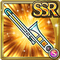 Gear-Trombonespear Icon