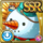 Gear--UPG- Limi Snowman Icon