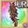Gear-Crimson Wolf Mane Icon