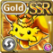 Gear-Gold Limimin King Icon
