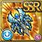 Gear-Lake Dragon Relic Icon