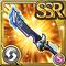 Gear-Shingen's Sword Icon