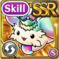 Gear-Skill Limimin King Icon