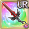 Gear-Twin Fallen Wing Blade Icon