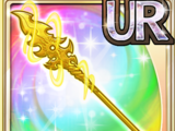 Spirit Spear Chastiefol (Gear)