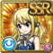 Gear--CP- Lucy Icon