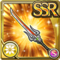 Gear-Thunder God Blade Icon