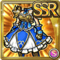 Gear-Princess' Mail Icon