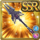 Gear-Black Wing Lance (27 Cost) Icon