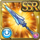 Gear-Ice Fang Blade Icon