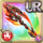 Gear-Lance of Ignis Icon