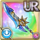 Gear-Snow Glitter Sword Icon