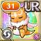 Gear--31- Awakening Ninoyu Icon