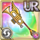 Gear-Legendary Trumpet Icon