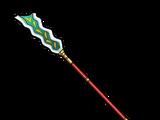 Serpent Lance (Gear)