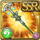 Gear-Divine Wind Staff Icon