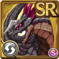 Gear-Jabberwock Icon